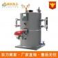 �S�N燃油�饧状�1T立式蒸汽��t工�I蒸煮反��釜�解液�解液加��